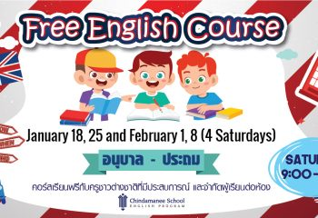 24_chindamanee Free English course-01