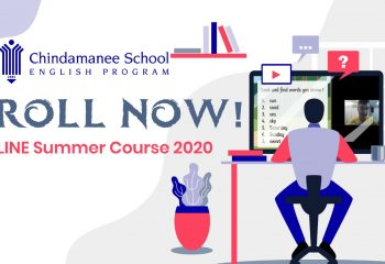 Chindamanee-Online-Summer-Enrollment-Now